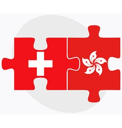 Switzerland and hong kong sar china vector