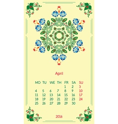 Template calendar 2016 for month april vector