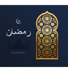 Gold arabesque background ramadan vector