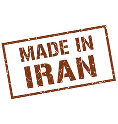 Made in iran stamp vector