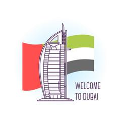 Arab hotel dubai landmark symbol of united arab vector