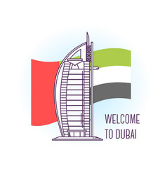 Arab hotel dubai landmark symbol of united arab vector