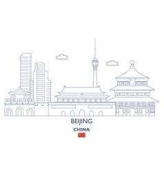 Beijing city skyline vector