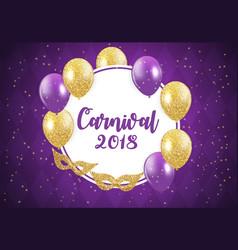 Carnival brochure template for brazil carnival in vector
