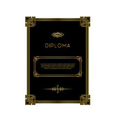 diploma document template with golden elements vector image vector image
