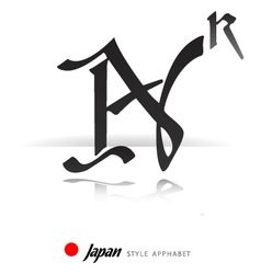 English alphabet in japanese style - n - vector