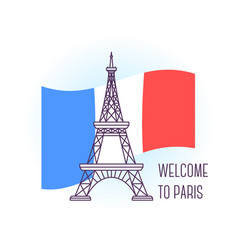 eiffel tower paris landmark symbol of france vector image vector image