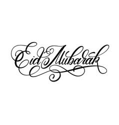 eid mubarak calligraphy handwritten lettering vector image