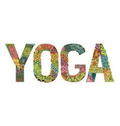 Word yoga decorative zentangle object vector
