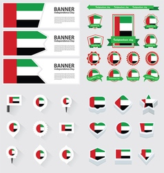 Set united arab emirates vector