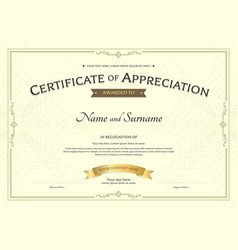 Certificate of appreciation template with award vector