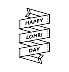 Happy lohri day greeting emblem vector