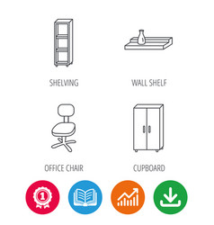 Office chair cupboard and shelving icons vector