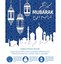 Ramadan kareem poster with white mosques vector