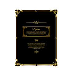 black and gold diploma template vector image vector image