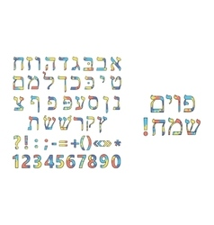 Color alphabet hebrew letters colorful caption vector