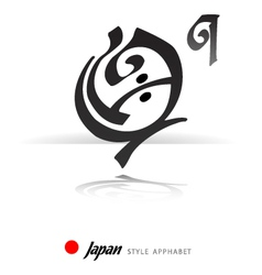 English alphabet in Japanese style - Q - vector image vector image