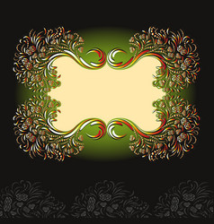 template for the greeting cards with ornament vector image