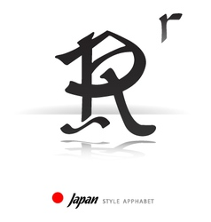 English alphabet in Japanese style - R - vector image