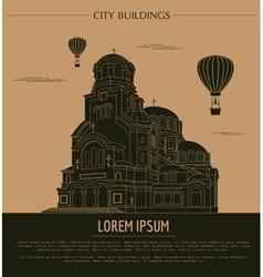 City buildings graphic template bulgaria sofia vector