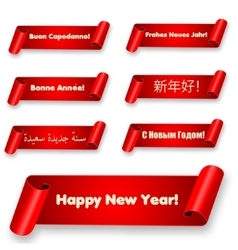 Happy new year banner with curved paper ribbon vector
