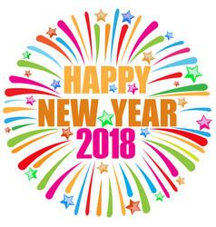 Happy new year 2018 vector