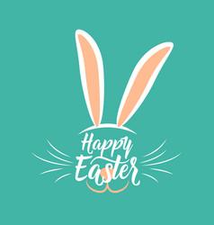 cute fun happy easter vector image