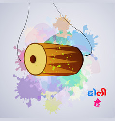 Hindu festival holi background vector