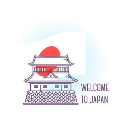 imperial palace tokyo landmark symbol of japan vector image