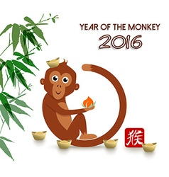 Chinese new year 2016 cute ape cartoon card vector