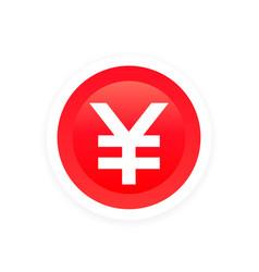 chinese yuan symbol vector image vector image