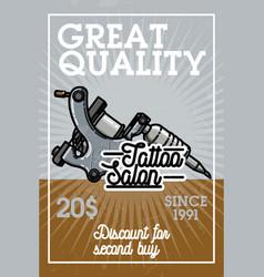 Color vintage tattoo shop banner vector