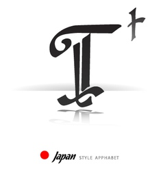 English alphabet in japanese style - t - vector
