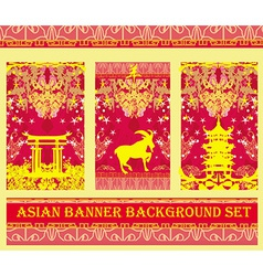 Year of the goat banners set vector