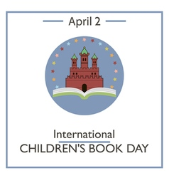 Childrens Book Day vector image vector image