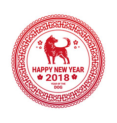 Happy new year 2018 chinese paper cut red dog on vector