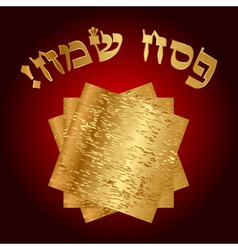 Happy Passover Hebrew card with matza vector image vector image