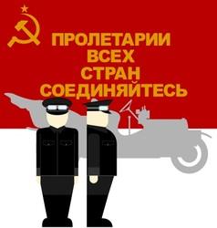 The driver of the car since the october revolution vector