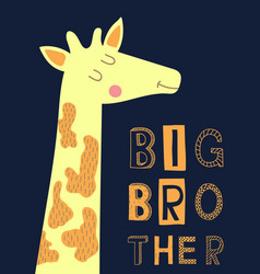 Big brother slogan modern fashion vector