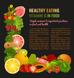 Vitamin c image vector