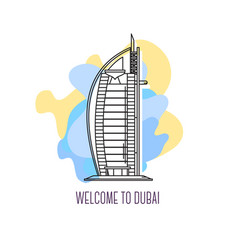 Burj al arab hotel dubai landmark symbol of vector