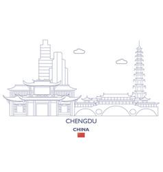 Chengdu city skyline vector