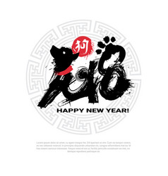 Chinese calligraphy 2018 black brush stamp with vector