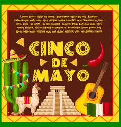 Mexican holiday card for cinco de mayo design vector
