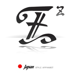 English alphabet in japanese style - z - vector