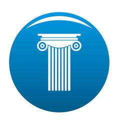 Reinforced concrete column icon blue vector