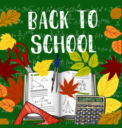 back to school books and chalkboard poster vector image