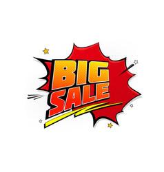 Big sale pop art splash background explosion in vector
