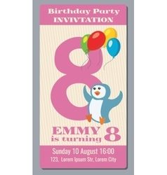 Birthday party invitation pass ticket with vector image vector image