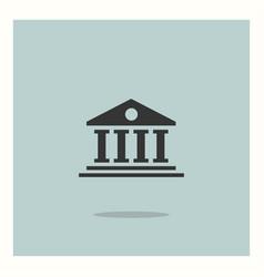 university icon simple vector image